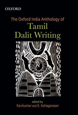 Book The Oxford India Anthology of Tamil Dalit Writing by Ravikumar