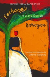 Kocharethi: The Araya Woman