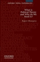 What is Political Theory and Why Do We Need It?