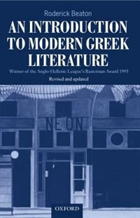 Book An Introduction to Modern Greek Literature by Roderick Beaton