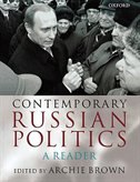 Book Contemporary Russian Politics: A Reader by Archie Brown