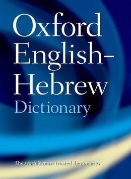 Book The Oxford English-Hebrew Dictionary by N. S. Doniach