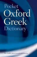 Book The Pocket Oxford Greek Dictionary by J.T. Pring