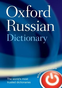 Book Oxford Russian Dictionary by Oxford