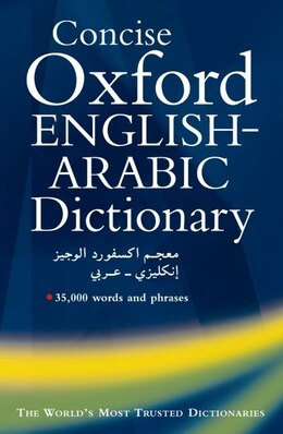 Book Concise Oxford English-Arabic Dictionary of Current Usage by S. Khulusi