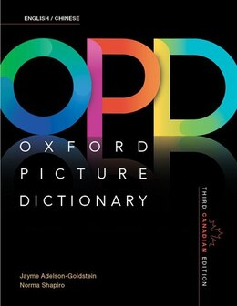 Book Oxford Picture Dictionary ENGLISH-CHINESE: Third Canadian Edition by Jayme Adelson-Goldstein