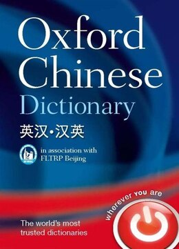 Book Oxford Chinese Dictionary by Oxford Dictionaries