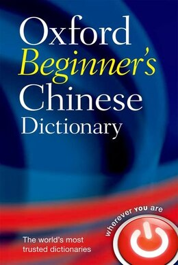 Book Oxford Beginners Chinese Dictionary by Oxford