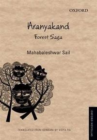 Book Aranyakand: Forest Saga by Mahabaleshwar Sail