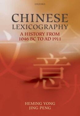 Book Chinese Lexicography: A History from 1046 BC to AD 1911 by Heming Yong