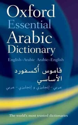 Book Oxford Essential Arabic Dictionary by Oxford