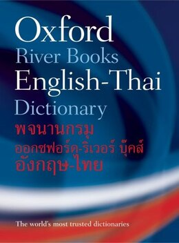 Book Oxford-River Books English-Thai Dictionary by Oxford