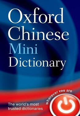 Book Oxford Chinese Mini Dictionary by Boping Oxford Dictionaries
