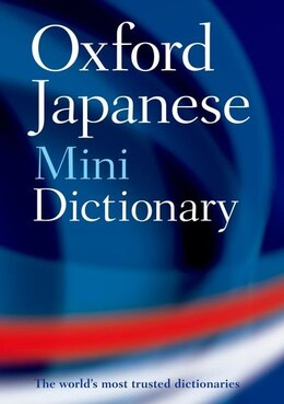 Book Oxford Japanese Mini Dictionary by Jonathan Oxford Dictionaries