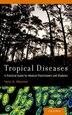 Tropical Diseases by Yann A. Meunier