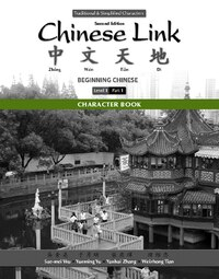 Character Book For Chinese Link: Beginning Chinese, Traditional & Simplified Character Versions…