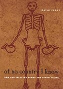 Book Of No Country I Know: New and Selected Poems and Translations by David Ferry