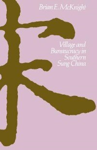 Book Village and Bureaucracy in Southern Sung China by Brian E. McKnight