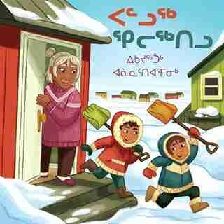 Palluq And Qiliqti Help Their Anaanatsiaq (inuktitut) by Jeela Palluq-Cloutier