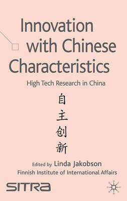 Book Innovation with Chinese Characteristics: High-Tech Research in China by Linda Jakobson
