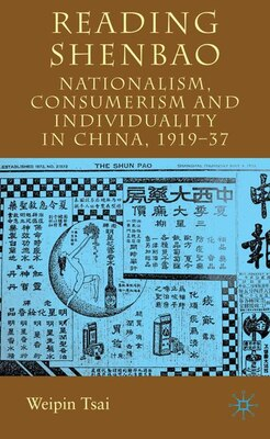 Book Reading Shenbao: Nationalism, Consumerism and Individuality in China 1919-37 by Weipin Tsai