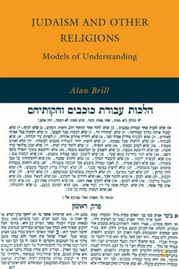 Book Judaism and Other Religions: Models of Understanding by Alan Brill