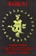 Book Kukai: Major Works by Yoshito S. Kukai