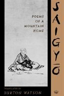 Book Poems of a Mountain Home by Saigyo