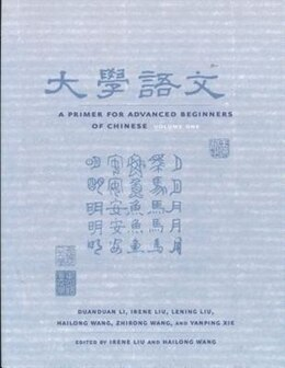 Book A Primer for Advanced Beginners of Chinese by Duanduan Li