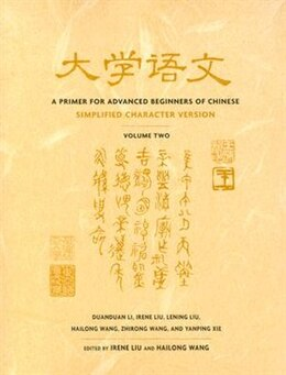 Book A Primer for Advanced Beginners of Chinese: Simplified Character Version by Duanduan Li