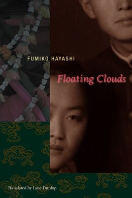 Book Floating Clouds by Fumiko Hayashi