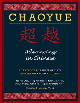 Book Chaoyue: Advancing in Chinese: A Textbook for Intermediate and Preadvanced Students by Yea-Fen Chen