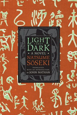 Book Light and Dark: A Novel by Soseki Natsume