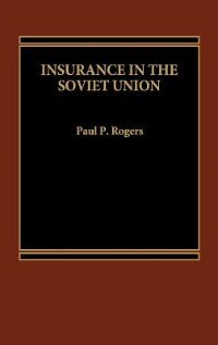 Book Insurance in the Soviet Union by Paul P. Rogers