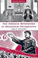 Book The Chinese Revolution In Historical Perspective: Second Edition by John E. Schrecker