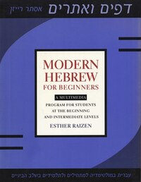 Modern Hebrew for Beginners: A Multimedia Program for Students at the Beginning and Intermediate…