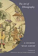 Book The Art of Ethnography: A Chinese Miao Album by David Deal