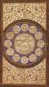 The Look of the Book: Manuscript Production in Shiraz, 1303-1452 by Elaine Wright
