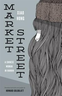 Book Market Street: A Chinese Woman in Harbin by Xiao Hong