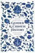Gender and Chinese History: Transformative Encounters by Beverly Jo Bossler