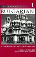 Book Intensive Bulgarian 1: A Textbook and Reference Grammar by Ronelle Alexander