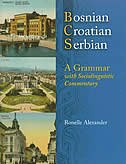 Book Bosnian, Croatian, Serbian, A Grammar: With Sociolinguistic Commentary by Ronelle Alexander