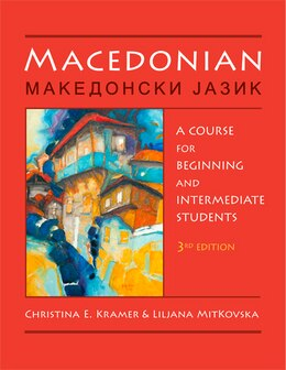 Book Macedonian: A Course for Beginning and Intermediate Students by Christina E. Kramer