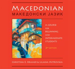 Book Macedonian Audio Supplement: To accompany Macedonian: A Course for Beginning and Intermediate… by Christina E. Kramer
