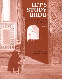 Book Let's Study Urdu: An Introduction to the Script by Ali S. Asani