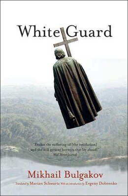 Book White Guard by Mikhail Bulgakov