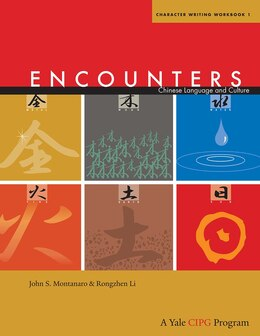Book Encounters: Chinese Language and Culture, Character Writing Workbook 1 by John S. Montanaro