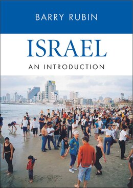 Book Israel: An Introduction by Barry Rubin