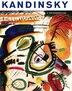 Kandinsky: A Retrospective by Angela Lampe