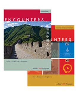 Book Encounters Student Book 1 Print Bundle by Cynthia Y. Ning